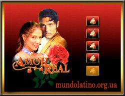 Истинная любовь - Amor Real смотреть онлайн
