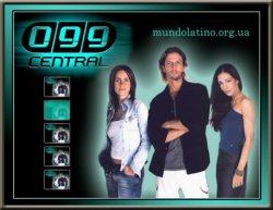099, Центральная - аргентинский  сериал смотреть онлайн