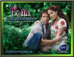 История Золушки / красивая неудачница - Bella Calamidades Смотреть Онлайн