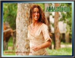 Амазония - Amazonia Смотреть онлайн