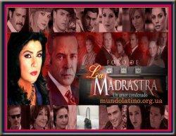 Мачеха - La Madrastra смотреть онлайн