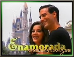 Любящее сердце - Enamorada смотреть онлайн