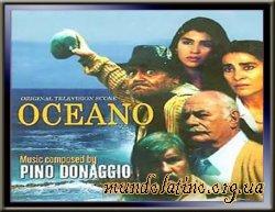 Океан - Oceano смотреть онлайн