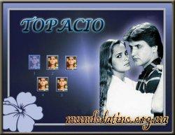Топаз - Topacio смотреть онлайн