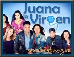 Хуана Девственница Венесуэла 2002 Смотреть онлайн