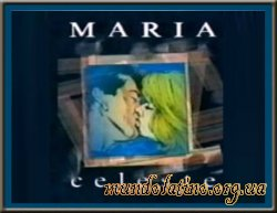 Мария Селесте - Maria Celeste Смотреть онлайн