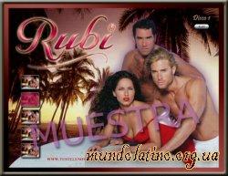 Руби / Rubi Смотреть онлайн