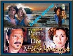 Берег мечты - Porto dos Milagres смотреть онлайн