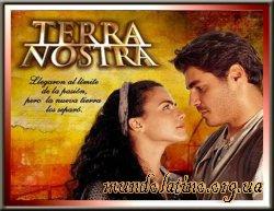 Земля Любви - Terra Nostra Смотреть онлайн