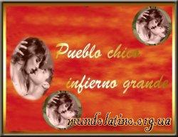 Ад в маленьком городке - Pueblo chico, infierno grande смотреть онлайн
