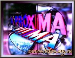 Новая жертва - A Proxima Vitima Смотреть онлайн