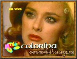 Колорина - Colorina смотреть онлайн