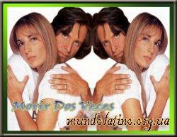 Умереть дважды - Morir Dos Veces смотреть онлайн