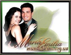 Мария Эмилия, любимая - Maria Emilia, Querida смотреть онлайн