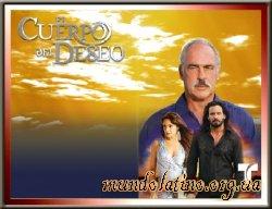Вторая жизнь - El Cuerpo del Deseo смотреть онлайн