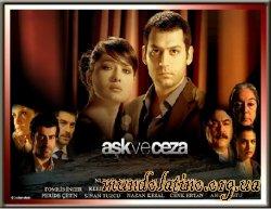 Любовь и наказание - Ask ve Ceza Смотреть онлайн