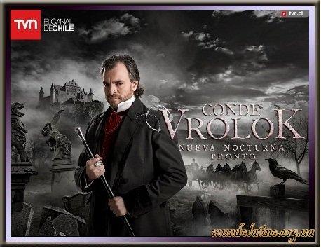 Латиноамерканкие сериалы, сериалы телемундо смотреть онлайн