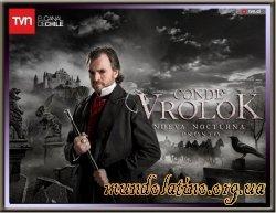 Граф Вролок - El Conde Vrolok смотреть онлайн