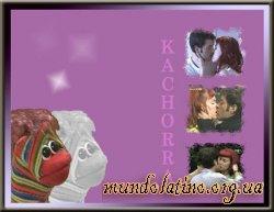 Качорра - Kachorra Смотреть онлайн