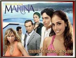 ������ - Marina �������� ������