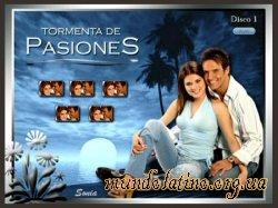 ���� �������� - Tormenta de pasiones �������� ������