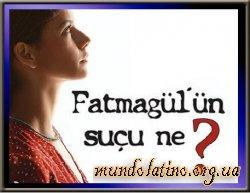 В чем вина Фатмагюль? - Fatmagulun Sucu Ne? смотреть онлайн