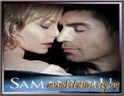 Опасная любовь - Samanyolu смотреть онлайн