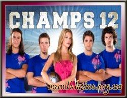 Чемпионы 12 - Champs 12 Смотреть онлайн