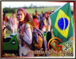 Роковое Наследство - O Rei do Gado смотреть онлайн