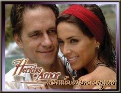 Раны любви - Heridas de amor Смотреть онлайн