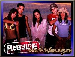 Мятежники - Rebelde Смотреть онлайн