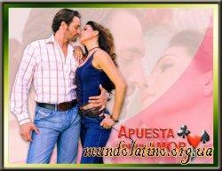 Ставка на любовь - Apuesta por un amor смотреть онлайн
