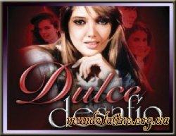 Сладкий вызов - Dulce desafo смотреть онлайн