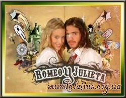 Ромео и Джульетта - Romeo y Julieta смотреть Онлайн