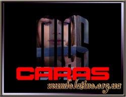 Два Лица - Duas Caras смотреть онлайн