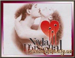Без права на любовь - Nada Personal  Смотреть онлайн