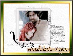 Шипы и розы - O Cravo e a Rosa смотреть онлайн