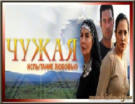 1001 ночь смотреть онлайн турецкий сериал на русском языке