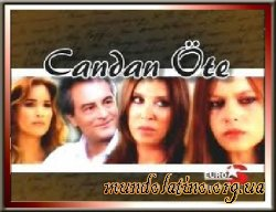 Разбитые сердца - Candan Öte Смотреть онлайн