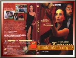 В ритме танго аргентинский сериал смотреть онлайн