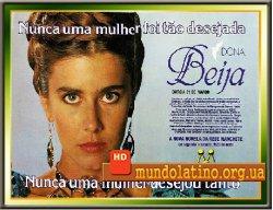 Донна Бейжа - Dona Beija смотреть онлайн