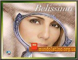 Белиссима - Belissima Смотреть онлайн