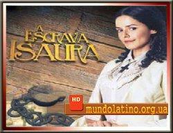 Рабыня Изаура - Escrava Isaura смотреть онлайн