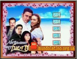 Обними меня покрепче мексиканский сериал Краткая версия