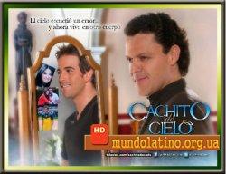 Cachito de Cielo / Кусочек Неба смотреть все серии онлайн