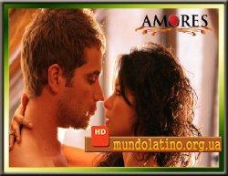 Жестокая любовь - Рынок чудес - Amores de mercado Смотреть онлайн