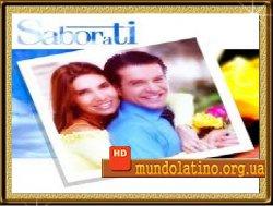 Сила любви - Сладкий плод - Sabor a Ti Смотреть онлайн