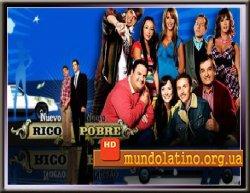 Новый богач, новый бедняк Колумбийский сериал смотреть онлайн