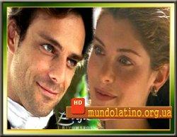 Элиза - Elisa di Rivombrosa ( 1-2 сезон ) Смотреть онлайн