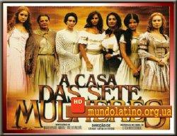 Дом семи женщин / A Casa Das Sete Mulheres Смотреть онлайн